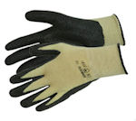 Gloves - Kevlar Mix Nitrile (one pair) thumbnail